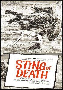 Sting.of.Death.1965.1080p.AMZN.WEB-DL.DDP2.0.H.264-TEPES – 5.6 GB