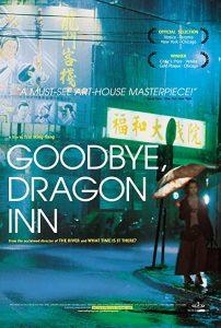 Goodbye.Dragon.Inn.2003.720p.BluRay.x264-USURY – 5.2 GB