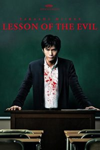 Lesson.Of.The.Evil.2012.BluRay.1080p.DTS-HD.MA.5.1.AVC.REMUX-FraMeSToR – 27.5 GB