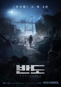 Train.to.Busan.2.Peninsula.2020.1080p.Bluray.Atmos.TrueHD.7.1.x264-EVO – 13.3 GB