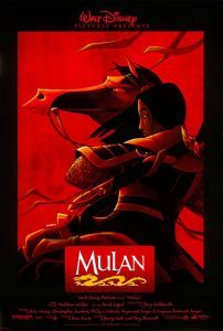 Mulan.1998.INTERNAL.1080p.BluRay.x264-WoAT – 7.1 GB