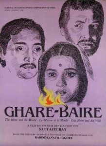 Ghare.Baire.AKA.The.Home.and.the.World.1984.1080p.MUBI.WEB-DL.AAC2.0.x264-Skull – 5.6 GB