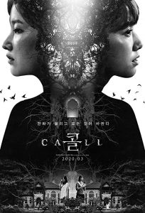 The.Call.2020.1080p.NF.WEB-DL.DDP5.1.x264-TEPES – 5.5 GB