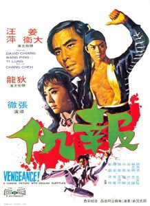 Vengeance.1970.720p.BluRay.x264-BiPOLAR – 3.6 GB
