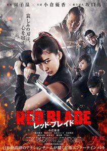 Reddo.bureido.a.k.a..Red.Blade.2018.1080p.Blu-ray.Remux.AVC.DTS-HD.MA.5.1-KRaLiMaRKo – 13.1 GB
