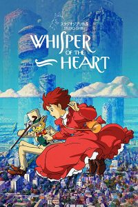 Whisper.of.the.Heart.1995.1080p.BluRay.DTS.x264-PerfectionHD – 12.4 GB