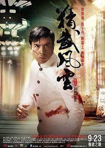 The.Return.of.Chen.Zhen.2010.720p.BluRay.x264-EbP – 4.4 GB