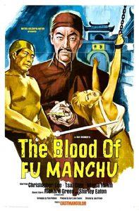 The.Blood.of.Fu.Manchu.1968.720p.BluRay.FLAC.x264-HaB – 5.9 GB