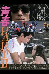 Seishun.PartII.1979.1080p.WEB-DL.DDP2.0.H.264-SbR – 10.8 GB