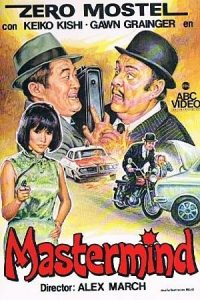 Mastermind.1969.720p.BluRay.AAC.x264-HANDJOB – 4.3 GB