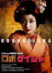RoboGeisha.2009.1080P.BluRay.x264-TiTANS – 7.9 GB