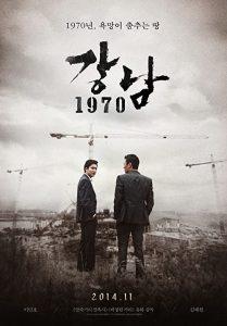 Gangnam.1970.2015.Uncut.1080p.Blu-ray.Remux.AVC.DTS-HD.MA.5.1-KRaLiMaRKo – 17.7 GB