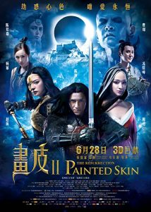 Painted.Skin.The.Resurrection.2012.1080p.BluRay.DTS.x264-TayTO – 13.4 GB