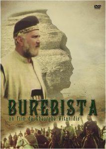 Burebista.1980.720p.BluRay.AAC2.0.H.264-MOO – 5.0 GB