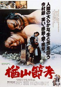 The.Ballad.of.Narayama.1983.REMASTERED.1080p.BluRay.x264-USURY – 16.7 GB