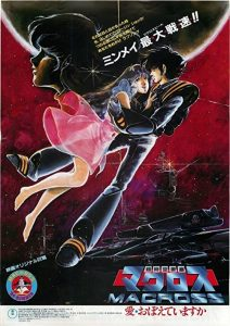 The.Super.Dimension.Fortress.Macross.Do.You.Remember.Love.1984.720p.Bluray.x264.AC3-BluDragon – 10.9 GB