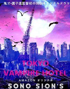 Tokyo.Vampire.Hotel.S01.REPACK.1080p.AMZN.WEB-DL.DDP2.0.H.264-NTb – 24.2 GB