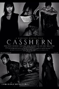 Casshern.2004.1080p.BluRay.x264-aBD – 10.9 GB
