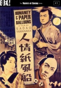 Ninjo.Kami.Fosen.1937.1080p.WEB-DL.AAC2.0.H.264-SbR – 3.2 GB