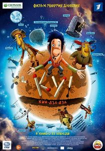 Ku.Kin-dza-dza.2013.1080p.Blu-ray.Remux.AVC.DTS-HD.MA.5.1-KRaLiMaRKo – 15.1 GB