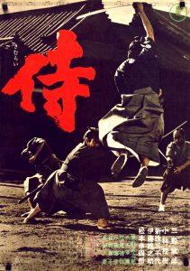 Samurai.1965.1080p.WEB-DL.AAC2.0.H.264-SbR – 8.6 GB