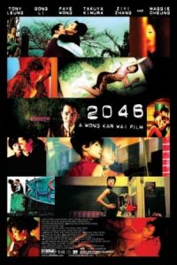 2046.2004.1080p.Bluray.10bit.x265.AAC.5.1-HazMatt – 2.1 GB