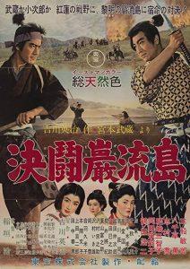 Samurai.III-Duel.at.Ganryu.Island.1956.720p.BluRay.x264-EbP – 8.2 GB