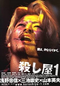 Ichi.The.Killer.2001.720p.BluRay.x264-CiNEFiLE – 4.4 GB