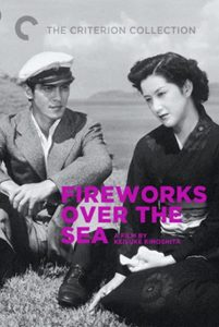 Fireworks.Over.the.Sea.1951.JAPANESE.ENSUBBED.1080p.WEB-DL.AAC2.0.H.264-SbR – 4.8 GB
