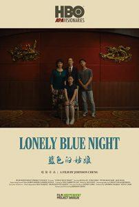 Lonely.Blue.Night.2020.1080p.HMAX.WEB-DL.DDP5.1.H.264-3cTWeB – 915.5 MB