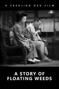A.Story.of.Floating.Weeds.1934.JAPANESE.ENSUBBED.1080p.WEB-DL.DD5.0.H.264-SbR – 3.5 GB