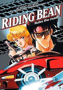 Riding.Bean.1989.1080p.Bluray.x264.PCM.TrueHD-BluDragon – 8.4 GB