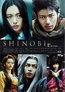 Shinobi.2005.1080p.Blu-ray.Remux.AVC.TrueHD.6.1-KRaLiMaRKo – 22.0 GB