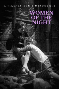 Women.of.the.Night.1948.JAPANESE.ENSUBBED.1080p.WEB-DL.AAC2.0.H.264-SbR – 2.9 GB
