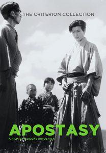 Apostasy.1948.JAPANESE.ENSUBBED.1080p.WEB-DL.AAC2.0.H.264-SbR – 3.9 GB