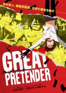 Great.Pretender.S02.1080p.NF.WEB-DL.DD+2.0.H.264-NTb – 6.1 GB