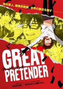 Great.Pretender.S01.1080p.NF.WEB-DL.DD+2.0.H.264-NTb – 6.7 GB