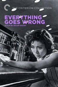 Everything.Goes.Wrong.1960.JAPANESE.ENSUBBED.1080p.WEB-DL.AAC2.0.H.264-SbR – 2.8 GB