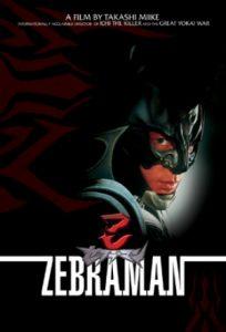 Zebraman.2004.JAPANESE.1080p.AMZN.WEBRip.DDP2.0.x264-NOGRP – 11.8 GB