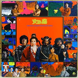 The.Phoenix.1978.1080p.WEB-DL.DDP2.0.H.264-SbR – 8.4 GB