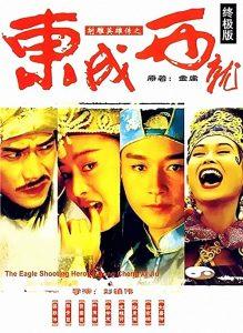 The.Eagle.Shooting.Heroes.1993.720p.BluRay.x264-HANDJOB – 5.1 GB