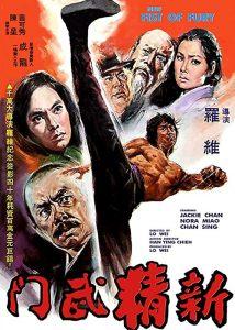 New.Fist.of.Fury.1976.720p.BluRay.x264-BiPOLAR – 5.0 GB