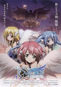 Heaven's.Lost.Property.the.Movie.The.Angeloid.of.Clockwork.2011.720p.Bluray.x264.AC3-BluDragon – 2.9 GB