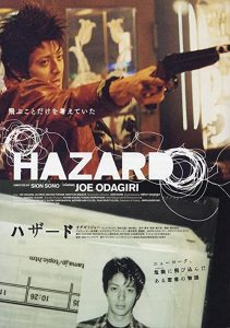 Hazard.2005.JAPANESE.1080p.AMZN.WEBRip.DDP2.0.x264-ARiN – 10.6 GB