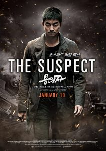 The.Suspect.2013.720p.BluRay.DD5.1.x264-LolHD – 7.4 GB
