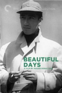 Beautiful.Days.1955.JAPANESE.1080p.AMZN.WEB-DL.DDP2.0.H.264-SbR – 8.5 GB