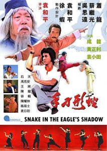 Snake.in.the.Eagle's.Shadow.1978.720p.BluRay.FLAC2.0.x264.EbP – 8.0 GB