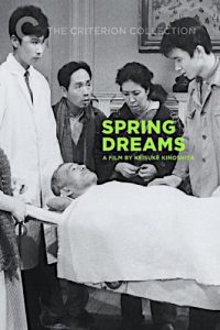 Spring.Dreams.1960.JAPANESE.ENSUBBED.1080p.WEB-DL.AAC2.0.H.264-SbR – 4.1 GB