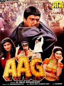 Aag.1994.1080P.WebDL.AAC.ESubs.DUS-IcTv – 2.5 GB
