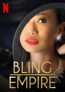 Bling.Empire.S01.720p.NF.WEB-DL.DDP5.1.H.264-3cTWeB – 8.1 GB